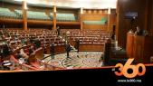 cover vidéo: Le360.ma •نداء لمراجعة فورية لنظام الحماية الاجتماعية بالمغرب