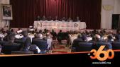 Cover Vidéo - هذه أهم خلاصات إجتماع تجارسلا مع إدارة الضرائب