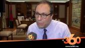 Cover Vidéo - صرامة وزارة النقل حول حمولة الشاحنات الكبرى