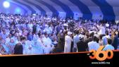 cover vidéo: Le360.ma •حزب الحمامة ينظم اكبر مهرجان خطابي بالداخلة