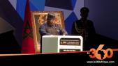 Attijariwafa bank: démarrage du FIAD 2019, sous le signe de l'intégration africaine