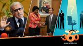 Cover Vidéo - Eco360 – Ep10 : Croissance, inclusion financière et marché de l'emploi