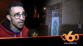 Cover_Vidéo: Le360.ma •سكان كلميم يروون تفاصيل إطلاق مهاجر للرصاص على 12 ضحية