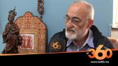 Cover_Vidéo: Le360.ma •Le Pape François préoccupé par la situation en Terre Sainte