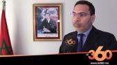 Cover Vidéo - الحكومة تدرس منح تحفيزات ضريبية للجمعيات من أجل التشغيل