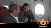 Cover_Vidéo: Le360.ma •هكذا تواكب الصحافة المغربية جنيف 2 حول الصحراء المغربية