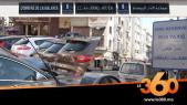 Cover Vidéo - ندرة المرائب تؤرق راحة السائقين بالبيضاء