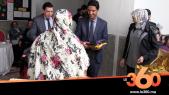 Cover Vidéo - نزيلات سجن آيت ملول يحتفلن بعيدهن العالمي