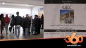cover: وقفة ترحما على روح الأستاذ الحسن السيوطي على إثر تحطم الطائرة الإثيوبية