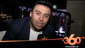 """Cover Vidéo -  بعد نجاح """"باهرة باهرة"""" زكرياء الغفولي يستعد لطرح أغنية جديدة وهذه تفاصيلها"""