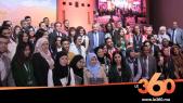 """Cover Vidéo - بنعتيق يجمع 100 طالبا من مغاربة العالم في الدورة الثانية للجامعة الربيعية """"فم الجمعة"""""""