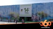 cover:  انطلاق فعاليات الدورة 14 للمعرض الدولي للفلاحة بمكناس