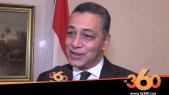 Cover_Vidéo: Le360.ma •حصري. الصحراء المغربية: مصر توضح موقفها و تنفي وجود محور القاهرة /بريتوريا
