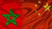 Partenariat Chine Maroc