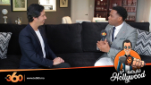 Cover_Vidéo: Le360.ma •نايضة فهوليوود مع سيمو بنبشير الحلقة 7 : مع كمال موماد