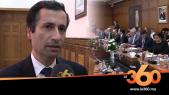 Cover_Vidéo:  Le360.ma •Près de 5 milliards dollars de la Banque mondial au maroc