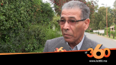 Cover_Vidéo: Le360.ma •الصحراء المغربية: قراءة خبير حول تقرير الأمين العام للأمم المتحدة