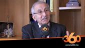 Cover_Vidéo: Le360.ma •تاج الدين الحسيني يوضح تقرير الأمين العام للأمم المتحدة
