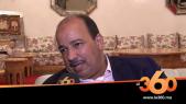 cover vidéo:Le360.ma •حصري النعم ميارة يكشف عن العالم النقابي في المغرب