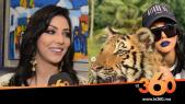cover vidéo: Le360.ma •ابتسام تسكت: أخطئ في اختيار خبير المكياج وهذا سر ظهوري مع النمور