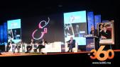cover vidéo: Le360.ma •Inauguration du Salon international du transport et de la logistique (Logismed)