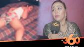 Cover Vidéo - الشيخة تراكس تكشف ملابسات تسريب صورها من داخل غرفة النوم