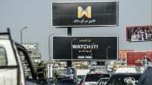 """Egypte. """"Watch iT"""": échec de l'appli de vidéos à la demande qui voulait profiter des séries ramadan"""