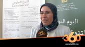 Cover_Vidéo: Le360.ma •روبورتاج: تعرفو على التنوع البيولوجي في المغرب