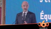 Cover Vidéo - Comment le Maroc a échappé à la liste des paradis fiscaux de l'Union européenne
