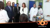 Cover_Vidéo: Le360.ma •ربورتاج: تدشين مستشفى القرب بحي ديور الجامع بالرباط