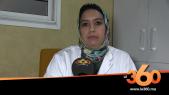 Cover_Vidéo: Le360.ma • صحتك في رمضان الحلقة 4 : لهذه الأسباب يجب على الصائم أن يتناول التمر في رمضان