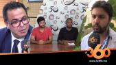 Cover_Vidéo: Le360.ma • Reportage : Facultés publiques et privée: une coexistence sur fond de tensions
