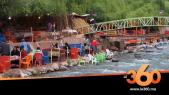 Cover_Vidéo: Le360.ma • روبورتاج : موجة الحر تدفع المراكشيين للإفطار على ضفاف نهر أوريكة