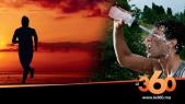 Cover_Vidéo: Le360.ma • Ramadan, sport et nutrition Ep6 : comment s'entraîner par fortes chaleurs ?