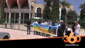 Cover_Vidéo: Le360.ma •روبورتاج: فعاليات سوسية تحتج على رفض إدراج اللغة الأمازيغية في الأوراق المالية
