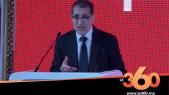 Cover Vidéo - Exit de Bombardier: El Othmani se veut rassurant