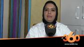 Cover Vidéo - صحتك في رمضان الحلقة 7 : ثلاث وصايا مهمة لصيام أفضل للمرأة الحامل