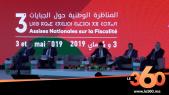 Cover Vidéo - Skhirat. Lever de rideau sur les troisièmes Assises de Skhirat