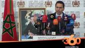 Cover Vidéo - تعرفوا على خريطة الضرائب بالمغرب