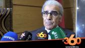 cover: Abdellatif Jouahri: «Le dialogue social va aggraver le déficit budgétaire»