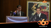 Cover_Vidéo: Le360.ma •العثماني يحذر من الترغيب بالمال لشراء الاصوات في الانتخابات