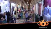 Cover_Vidéo: Le360.ma •روبورتاج: هذا ما يشتريه الفاسيون استعدادا لاحتفال بليلة الـ27 من رمضان
