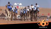 Cover_Vidéo: Le360.ma •سباق الهجن يشد الأنظار بمهرجان طانطان