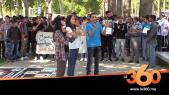 Cover_Vidéo: Le360.ma •وقفة احتجاجية أمام محكمة الاستئناف بفاس بالتزامن مع محاكمة حامي الدين