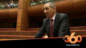 Cover_Vidéo: Le360.ma •روبورتاج: مساءلة سعد الدين العثماني يوم الثلاثاء حول البحث العلمي
