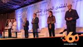 Cover Vidéo - حزب التجمع الوطني للأحرار سيعتمد على شبابه لربح رهانات الانتخابات المقبلة