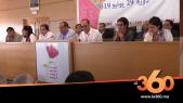 Cover Vidéo - الاتحاد الاشتراكي يدرس إمكانية تعديل الفصل 47 من الدستور