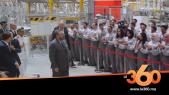 cover vidéo:Le Roi Mohammed VI inaugure l'usine PSA de Kénitra