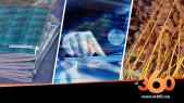 Cover Vidéo - Eco360 – EP22 - Croissance, dattes et cahiers scolaires