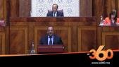 cover vidéo: Le360.ma •تفعيل الأمازيغية في الاوراق النقدية ما بين 5 و 10 سنوات